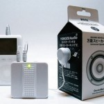 Yorozu Audio universal speaker kit