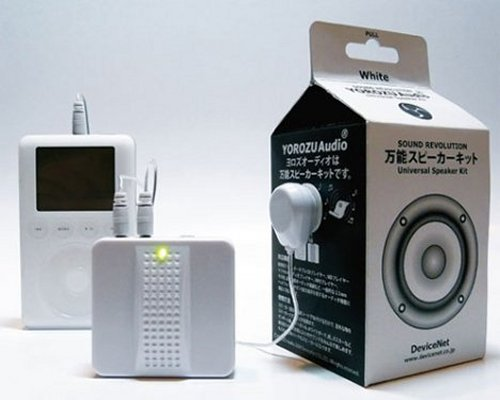 Yorozu Audio universal speaker kit