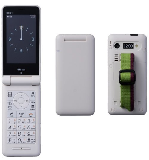 "The Kyocera NS01 is the first real ""belt"" phone"