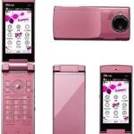 Sharp SH001 8 megapixel camera phone with gossip feature
