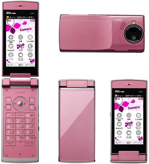 Sharp SH001 8 megapixel camera phone with gossip feature