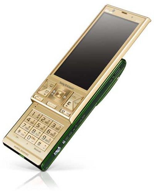 Sony Ericsson CyberShot S001 8.1MP camera phone