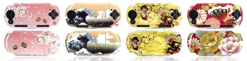 Gametech PSP cases pretty up your PSP
