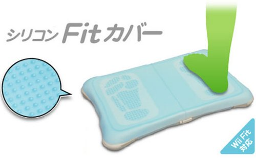 Massage your feet while you play Wii Fit