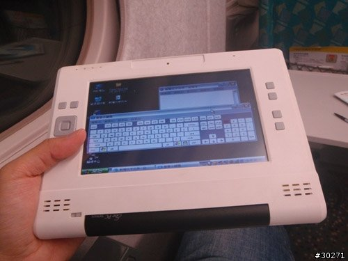 Eee PC 701 prototype UMPC spotted