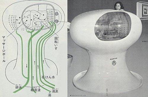 World Expo in Osaka