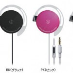 Audio-Technica&#039;s PSP &amp; DSi friendly headphones