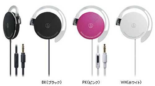 Audio-Technica's PSP & DSi friendly headphones
