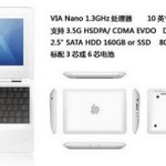 The Chinese create fake Apple Netbook