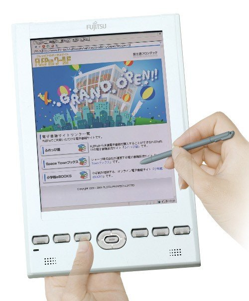 Fujitsu&#039;s FLEPia color e-book
