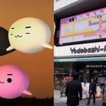 Toshiba tests phone-controlled billboard game