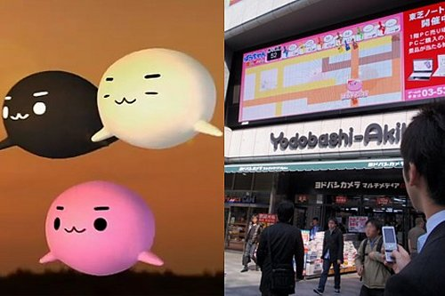 Toshiba tests phone-controlled billboard game