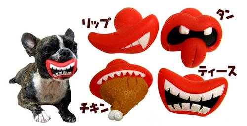 Chew toys that make your dog look ridiculous