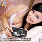 Cube B52HD HD PMP