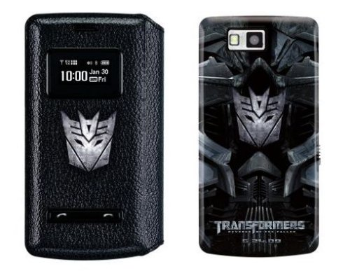 LG Transformers phone outs you as a robot loving geek