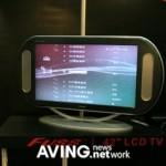Fuss Oval LCD TV is…oval