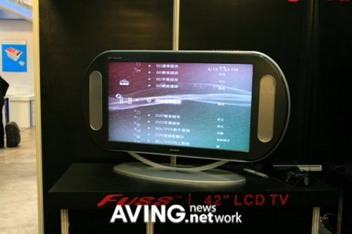 Fuss Oval LCD TV is...oval
