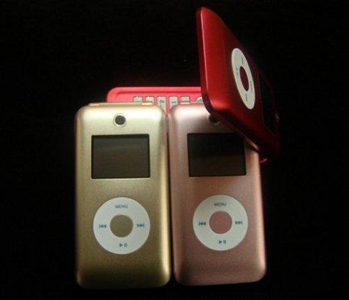 HiPhone Nano flip phone