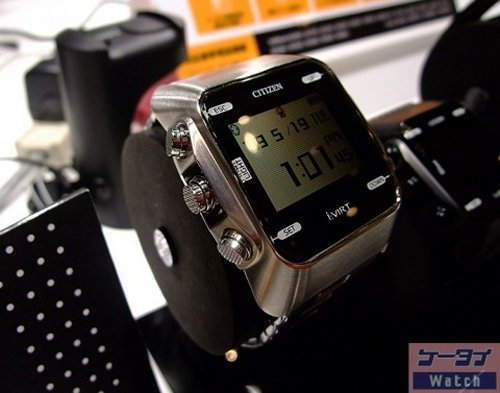 Citizen AIBATO M Bluetooth watch controls your camera