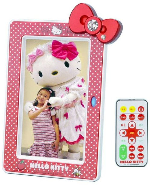 Sanrio Hello Kitty digital frame