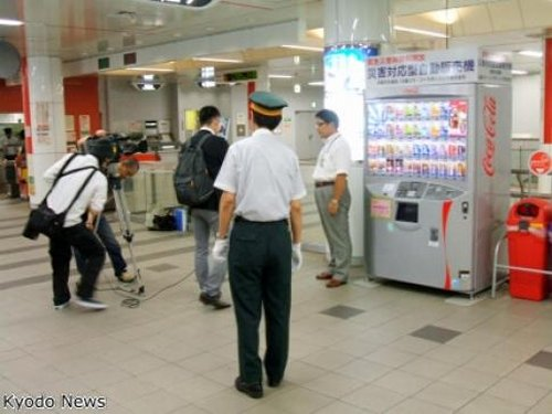 Coke machines to give free drinks during emergencies