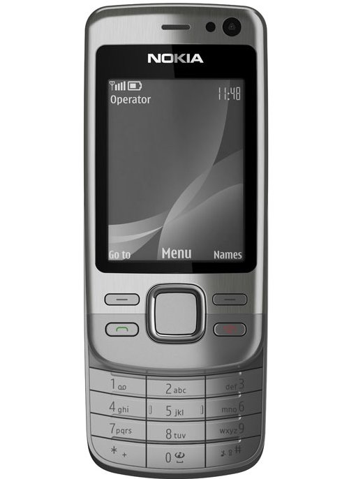 Nokia launches 6600i slide with US 3G, 5MP camera