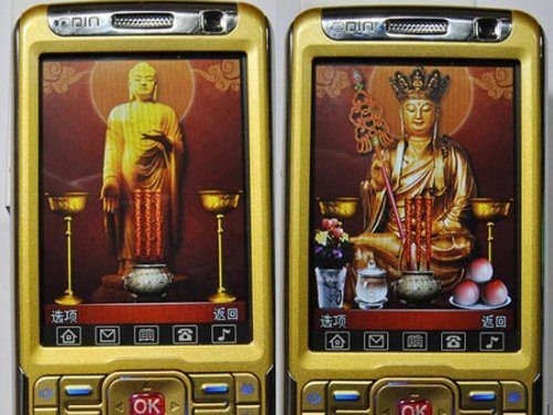 Shiny gold Buddha phone with animated altar