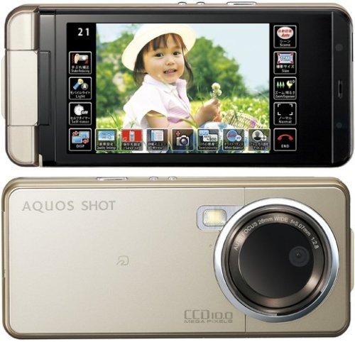 Sharp AQUOS SHOT 933SH