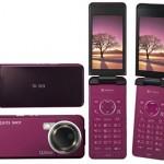 SoftBank's Sharp 10MP camera phone