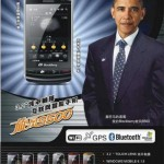 Obama endorses Blackberry storm 9500 clone, BlockBerry