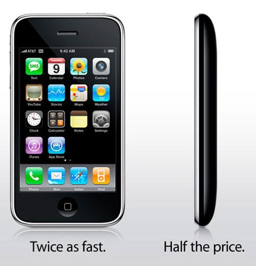 iphone3g-sb1