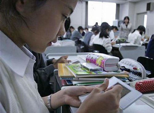 Japanese students to get modified Nintendo DS