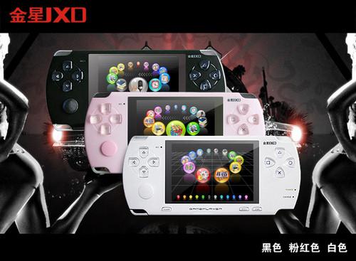 Venus JXD300 PSP-2000 Clone