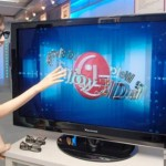 LG's first 3D LCD TV heads for Korea