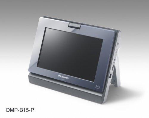 Panasonic DMP-B15 Portable Blu-ray player shipping this month, $800