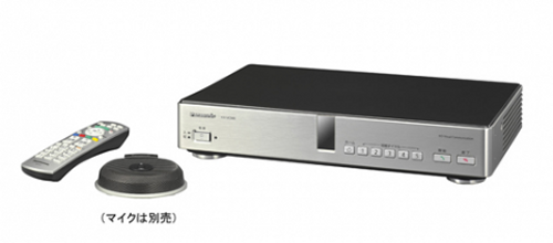 Panasonic Japan announces HD video-conferencing system