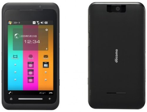 Toshiba's TG01 running Snapdragon, launched as T-01A in Japan