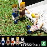 World Cup Soccer Players USB drives