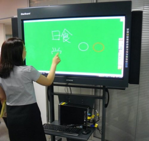Hitachi's electronic blackboards with built-in PC