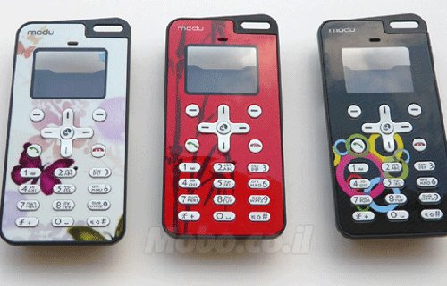 Modu launches first phone