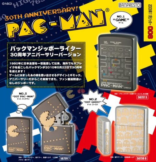 30th anniversary Pac-Man lighter