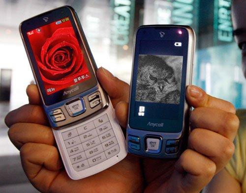 Samsung SCH-W760 released