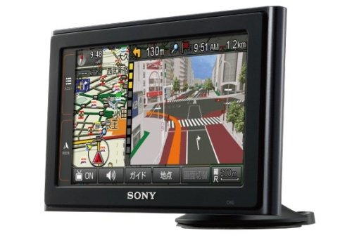 Sony introduces NV-U3DV Nav-U GPS navigation device