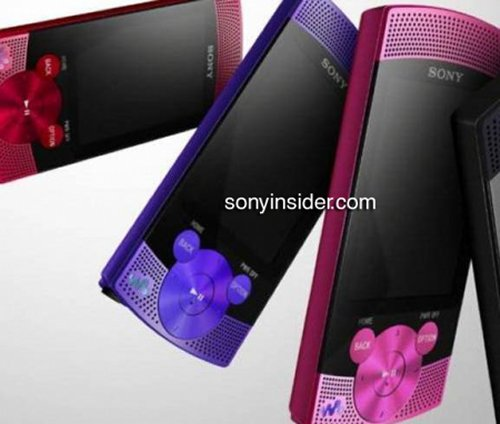 New Sony S-Series Walkman caught in the wild