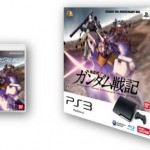 Gundam to be the first Sony PS3 Slim bundle