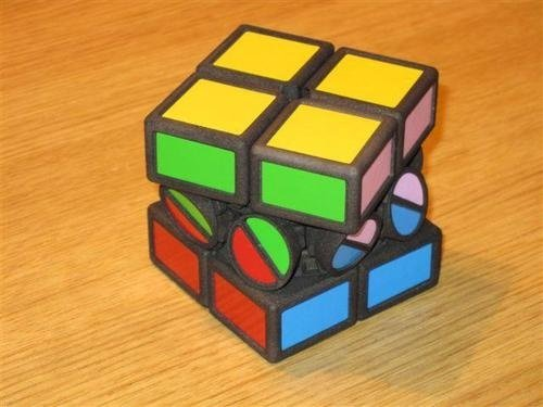 Bram's Cube is harder than Rubik's Cube