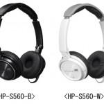 JVC HP-S560 and HP-S360 headphones