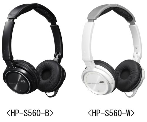 JVC HP-S560 and HP-S360 headphones
