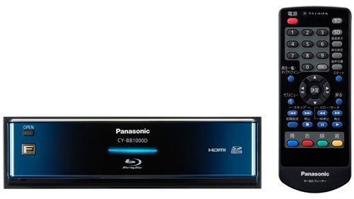 Panasonic CY-BB1000D in-car Blu-ray player arrives