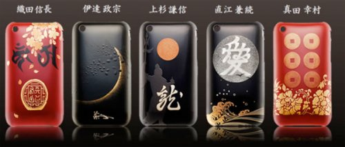 Japanese iPhone cases cost more than an iPhone